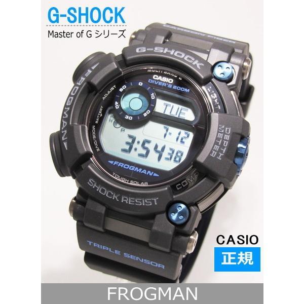 【7年保証】CASIO G-shock  メンズ 男性用ソーラー電波腕時計  Master of G  FROGMAN【GWF-D1000B-1JF】(国内正規品)|mmco