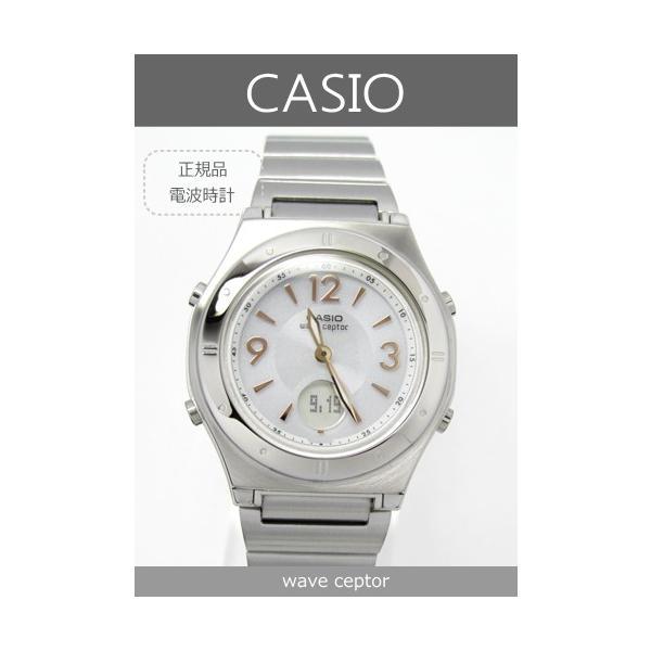 【7年保証】カシオ(CASIO) レディース 女性用  ソーラー電波腕時計 WAVE CEPTOR【LWA-M141D-7AJF】 (国内正規品)|mmco