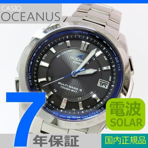 【7年保証】カシオ オシアナス  メンズ 男性用ソーラー電波腕時計 マルチバンド6  クラシックライン 【OCW-T100TD-1AJF】(国内正規品) mmco