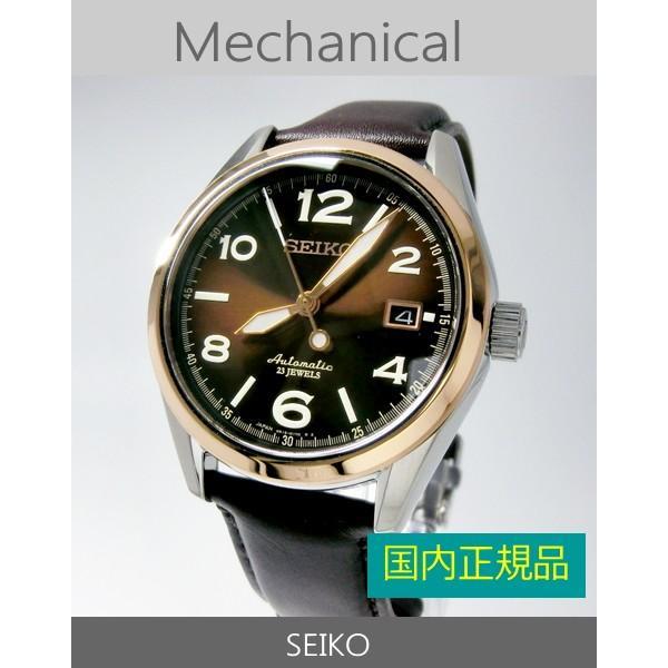 【7年保証】送料無料セイコーメカニカル メンズ 男性用腕時計 オートマチック(自動巻き) 【SARG012】 (国内正規品) mmco