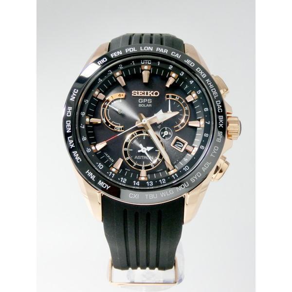 【7年保証】セイコー アストロン GPS電波ソーラー メンズ 男性用 腕時計 品番:SBXB055 国内正規品 拭き布(クロス)付|mmco|02