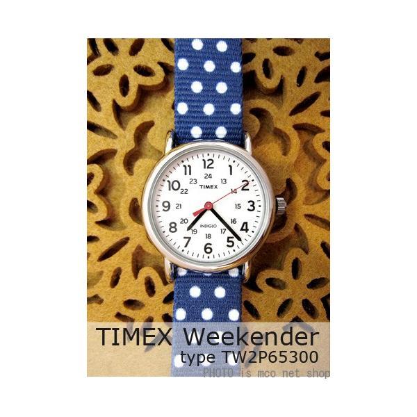 【7年保証】タイメックス ウィークエンダー レディース 女性用  腕時計 【TW2P65300】 (国内正規品) TIMEX Weekender 31mm|mmco