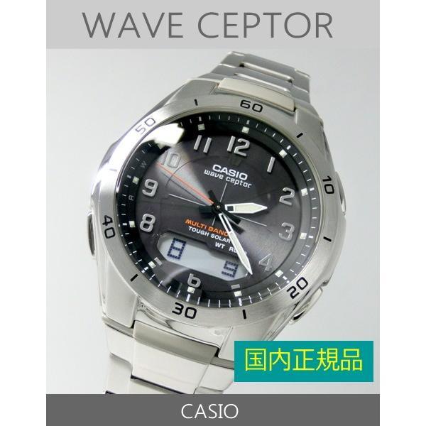 【7年保証】カシオ(CASIO) メンズ 男性用ソーラー電波腕時計 WAVE CEPTOR【WVA-M640D-1A2JF】 (国内正規品)|mmco