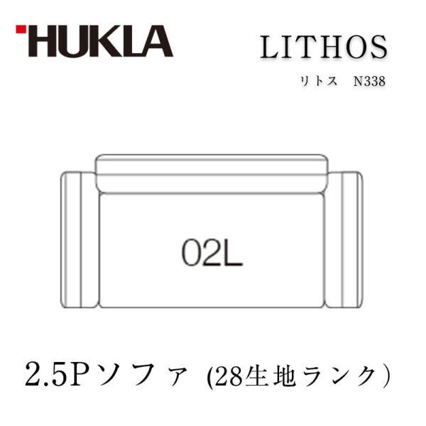 HUKLA(フクラ)『LITHOS(N338)』