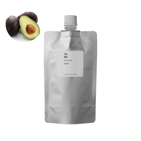 アボカドオイル・精製/200ml メール便200円 100% 天然 植物性 敏感肌 乾燥肌 保湿 手作りコスメ