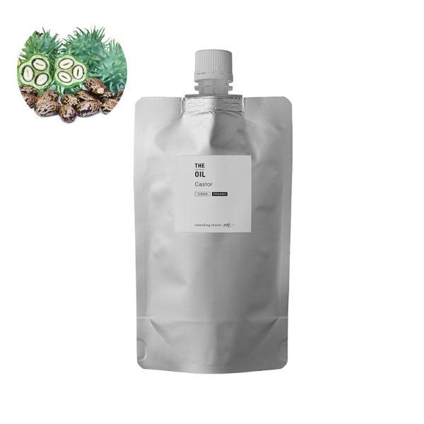 ひまし油・未精製・オーガニック(キャスターオイル)/200mlメール便200円100%無添加湿布植物性