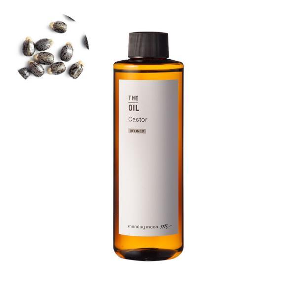 ひまし油・精製(キャスターオイル)/200ml100%無添加植物性手作りリップグロスエドガーケイシー療法