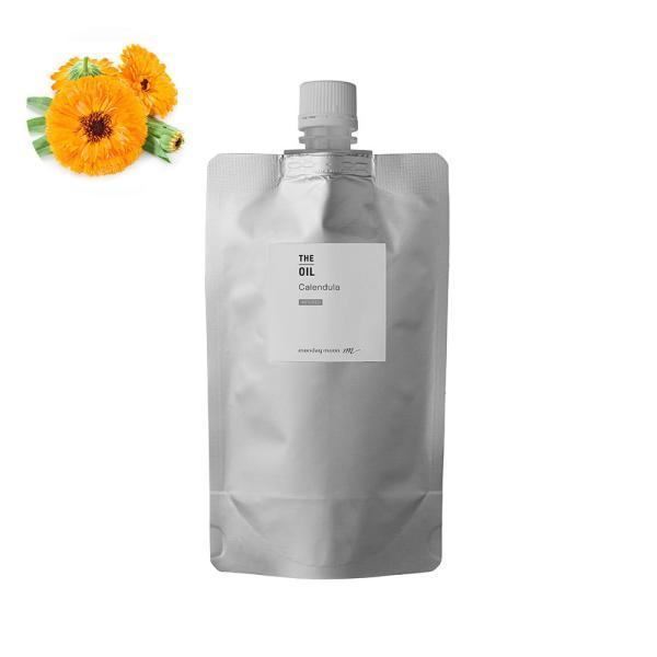 カレンデュラオイル・インフューズド/200ml メール便100円 100% 無添加 植物性 乾燥肌 保湿 肌荒れ