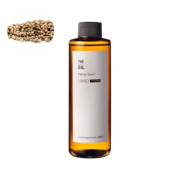 ヘンプシードオイル・未精製・オーガニック/200ml 天然 植物 麻の実 美容 オイル 乾燥肌 保湿 ストレッチマーク ケア アトピー