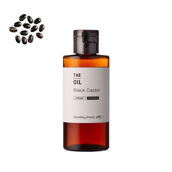 セール黒ひまし油・未精製・オーガニック(ブラックキャスターオイル)/50ml美容ヘアフェイスオイルエイジングスカルプスキンケア髪