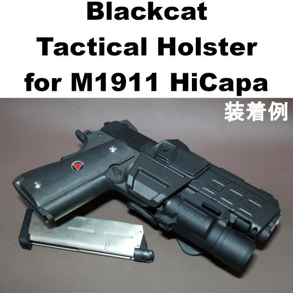 BlackcatタクティカルホルスターforマルイM19111007-1427ガバメント1911M1911A1ガスガンエアガン