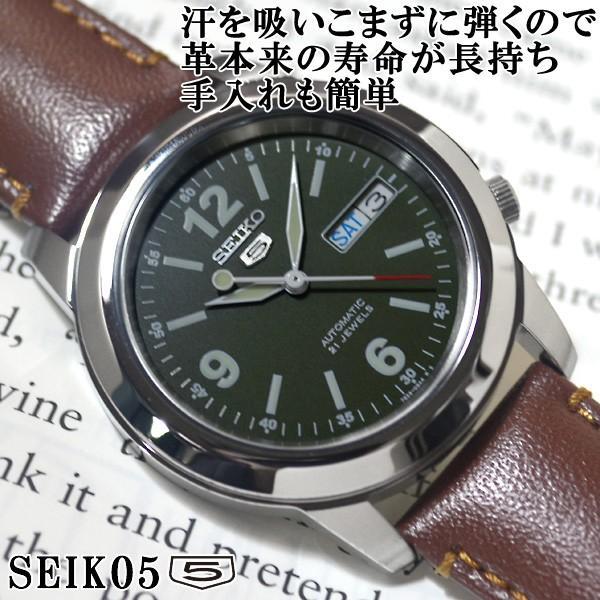 セイコー 逆輸入 セイコー5 海外モデル SEIKO5 メンズ 自動巻き 腕時計 グリーン文字盤 ブラウンレザーベルト SNKE59K1 BCM003CS|mmr2
