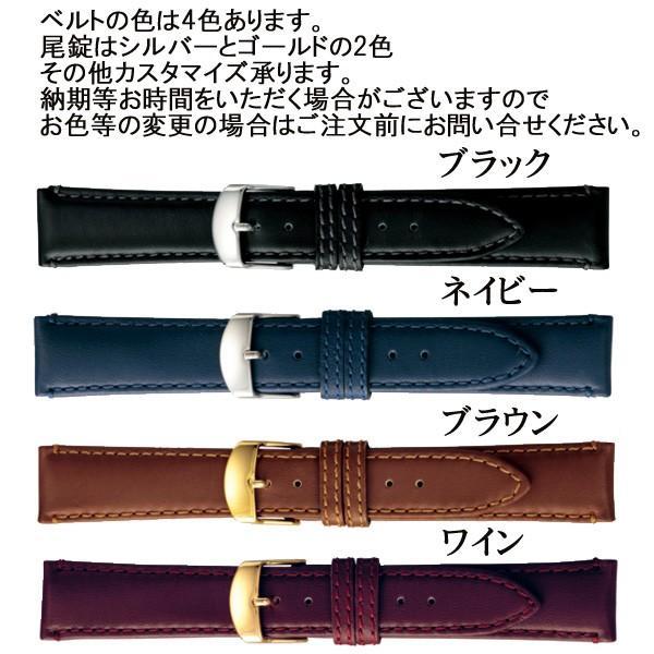 セイコー 逆輸入 セイコー5 海外モデル SEIKO5 メンズ 自動巻き 腕時計 グリーン文字盤 ブラウンレザーベルト SNKE59K1 BCM003CS|mmr2|04