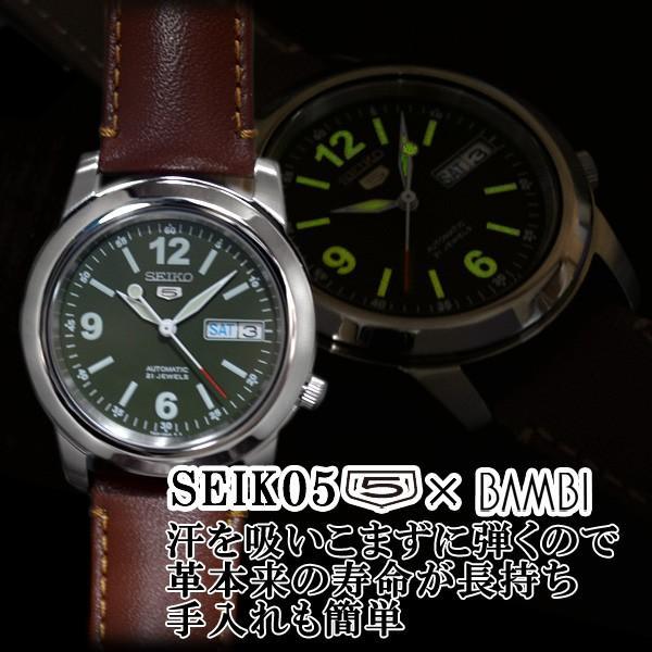 セイコー 逆輸入 セイコー5 海外モデル SEIKO5 メンズ 自動巻き 腕時計 グリーン文字盤 ブラウンレザーベルト SNKE59K1 BCM003CS|mmr2|05