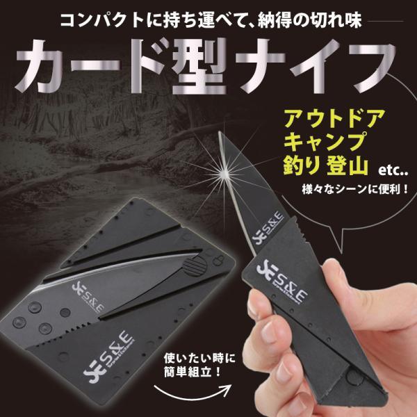 カード ナイフ マルチツール アウトドア 折り畳み 携帯 コンパクト キャンプ 釣り 登山 カード型 多機能 変形