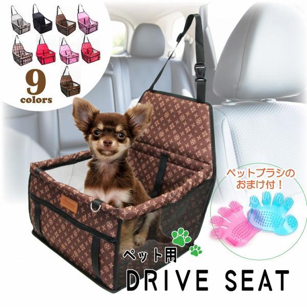ペット ドライブシート 犬 猫 キャリー ボックス バッグ 防水 マット 後部座席 飛び出し防止 リード フック お手入れ簡単 水洗い 折畳み可 S&E|mnet