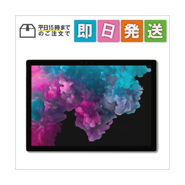 KJT-00014 Windowsタブレット Surface Pro 6(サーフェスプロ6) シルバー [12.3型 /intel Core i5 /SSD:256GB /メモリ:8GB /2018年10月モデル]の画像
