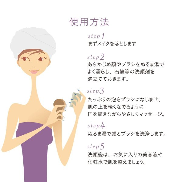 洗顔ブラシ 毛穴ケア シリコン 極細 繊維毛 美顔器 マッサージ ニキビケア 洗顔 クレンジング 角質 S&E|mnet|05