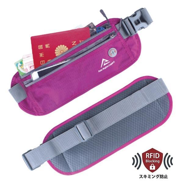 ウエストポーチ セキュリティポーチ スキミング RFID メンズ レディース 薄型 軽量 アウトドア 旅行 ジョギング サイクリング S&E mnet 07