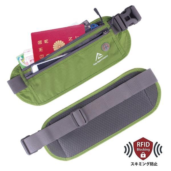 ウエストポーチ セキュリティポーチ スキミング RFID メンズ レディース 薄型 軽量 アウトドア 旅行 ジョギング サイクリング S&E mnet 09