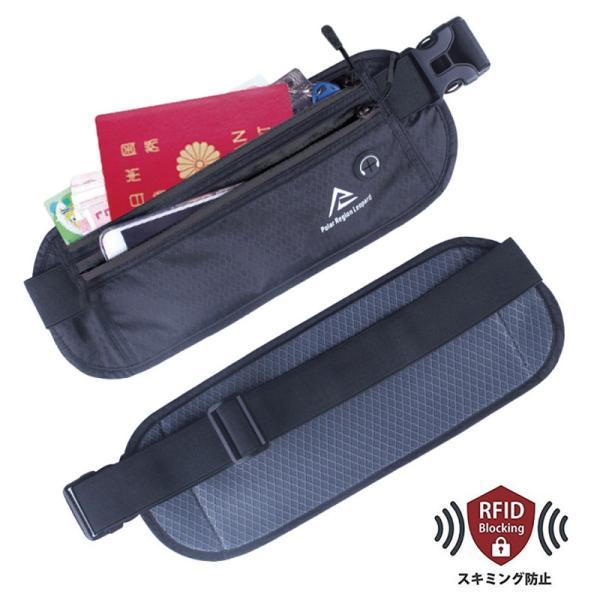 ウエストポーチ セキュリティポーチ スキミング RFID メンズ レディース 薄型 軽量 アウトドア 旅行 ジョギング サイクリング S&E mnet 10