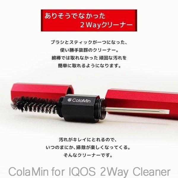 アイコス クリーナー IQOS ブラシ 送料無料  電子タバコ  mo-ku-mo-ku 02