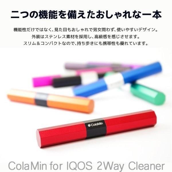 アイコス クリーナー IQOS ブラシ 送料無料  電子タバコ  mo-ku-mo-ku 07