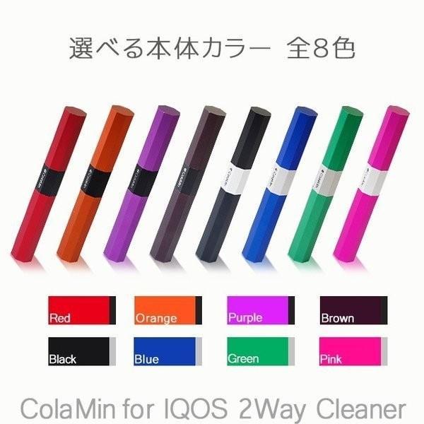 アイコス クリーナー IQOS ブラシ 送料無料  電子タバコ  mo-ku-mo-ku 08