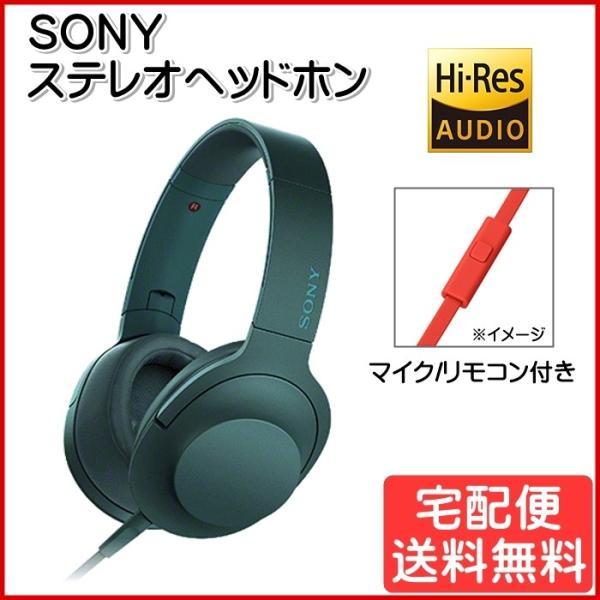 ステレオヘッドホン ハイレゾ マイク/リモコン付き 音楽 スマホ iPhone ビリジアンブルー 在庫限り ソニー SONY MDR-100A-L 宅配便