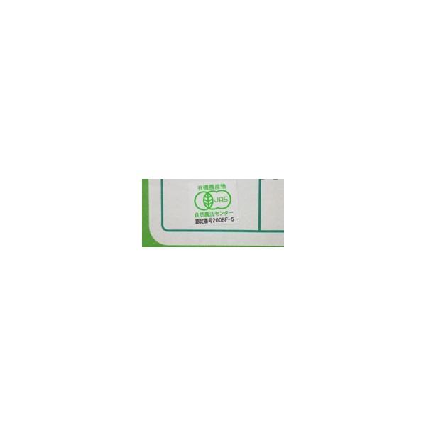 有機みかん・温州みかん5kg【秀品・送料無料・数量限定品】|moa|03