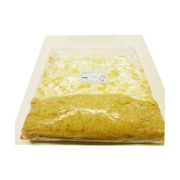 農薬・化学肥料を使用していない原料を100%使用した「手作り味噌(みそ)セット みそのたね」 送料無料|moa|06