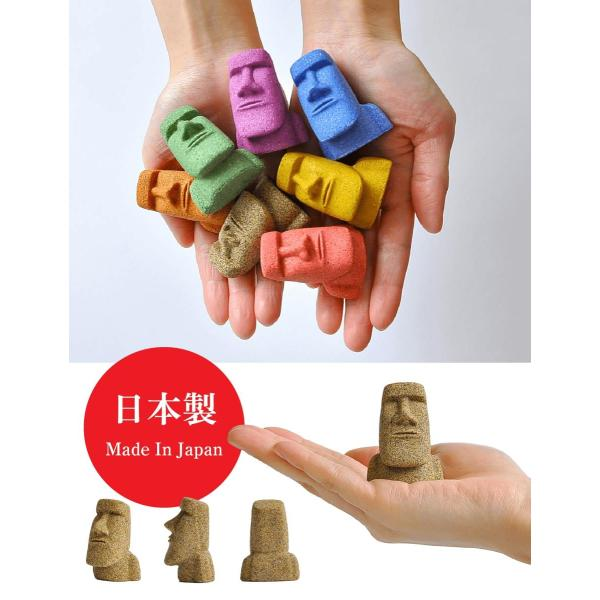 南三陸モアイファミリー 【ミニモアイ像 7体セット】開運グッズ モアイグッズ おもしろ雑貨 誕生日プレゼント|moai-store|05