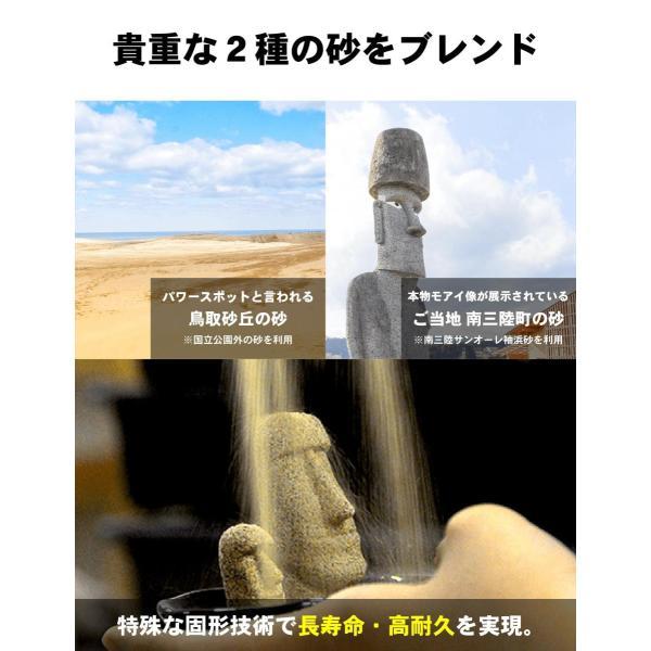 南三陸モアイファミリー【ミニモアイ像】モアイグッズ おもしろ雑貨 プレゼント 開運グッズ 金運 恋愛 置物|moai-store|07