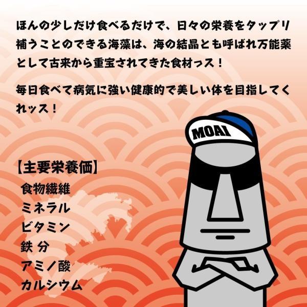 モアイ おやつ味付けのり 国産 板のり ギフト 宮城県三陸産 moai-store 05