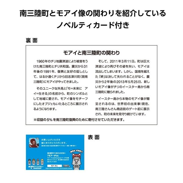 モアイ 金太郎飴 モアイの口づけ 汐風サイダー味 おもしろ かわいい|moai-store|05