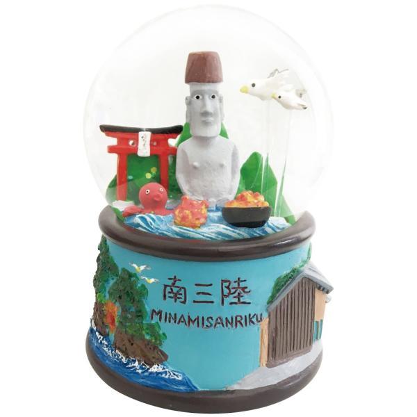南三陸スノードーム ガラス おしゃれ かわいい おもしろ雑貨 ご当地 ロマンチック|moai-store