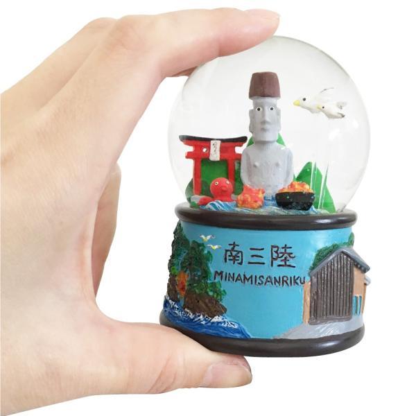 南三陸スノードーム ガラス おしゃれ かわいい おもしろ雑貨 ご当地 ロマンチック|moai-store|06
