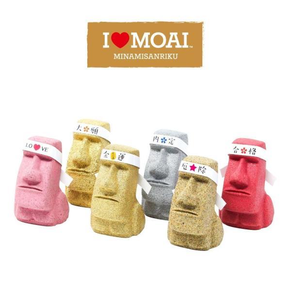 南三陸モアイファミリー 《 大願 モアイ像 》 ゴールド 大願成就 おもしろ雑貨 プレゼント 縁起物 置物|moai-store|09