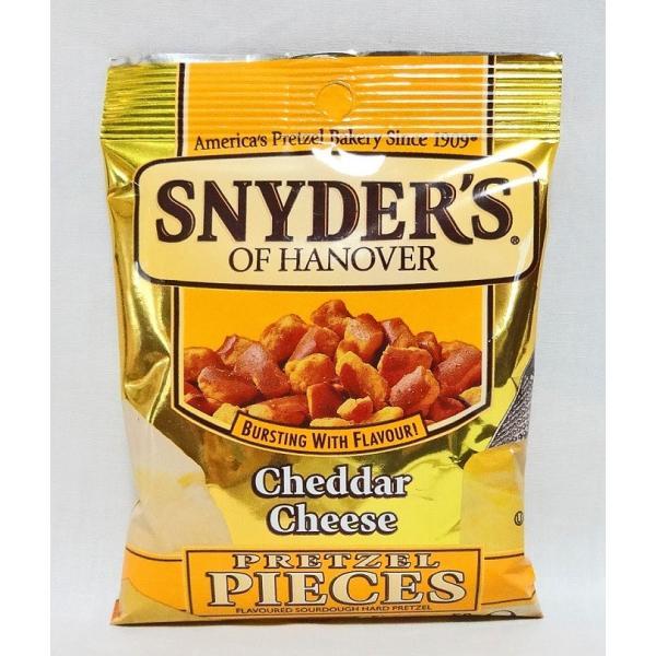 SNYDER'S/プレッツェル・ピースズ/チェダーチーズ(56g)|moanapua