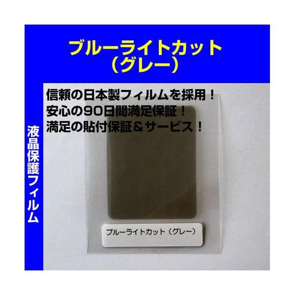 ワコム(WACOM) MobileStudio Pro 13 DTH-W1320L/K0_W1320M/K0_W1320H/K0_W1320T/K0 用 液晶保護フィルム ブルーライトカット・グレータイプ[N35-T23]|mobaileace-jp