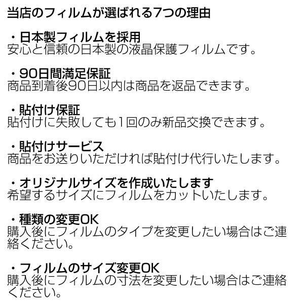 ワコム(WACOM) MobileStudio Pro 13 DTH-W1320L/K0_W1320M/K0_W1320H/K0_W1320T/K0 用 液晶保護フィルム ブルーライトカット・グレータイプ[N35-T23]|mobaileace-jp|02