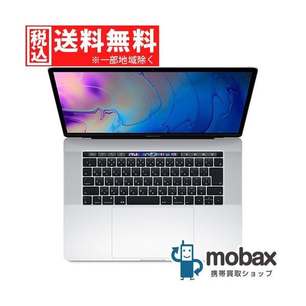 MacBookPro 15インチ Touch Bar搭載モデル[2018年/SSD 256GB/メモリ 16GB/2.2GHz6コア Core i7]シルバー MR962J/Aの画像