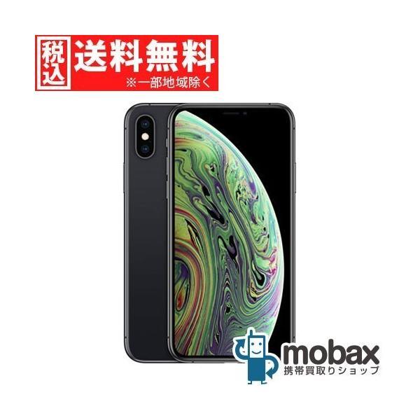 iPhone XS 256GB スペースグレイ SoftBank MTE02J/Aの画像