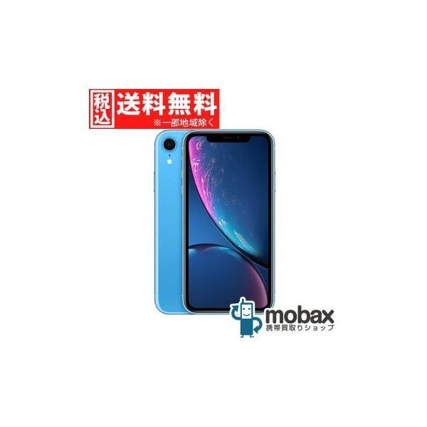 iPhone XR 128GB ブルー docomo MT0U2J/Aの画像