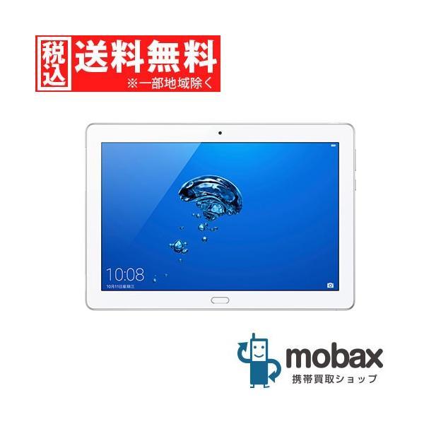 HDN-W09 Androidタブレット MediaPad M3 Lite 10 wp ミスティックシルバー [10.1型 /ストレージ:32GB /Wi-Fiモデル]の画像