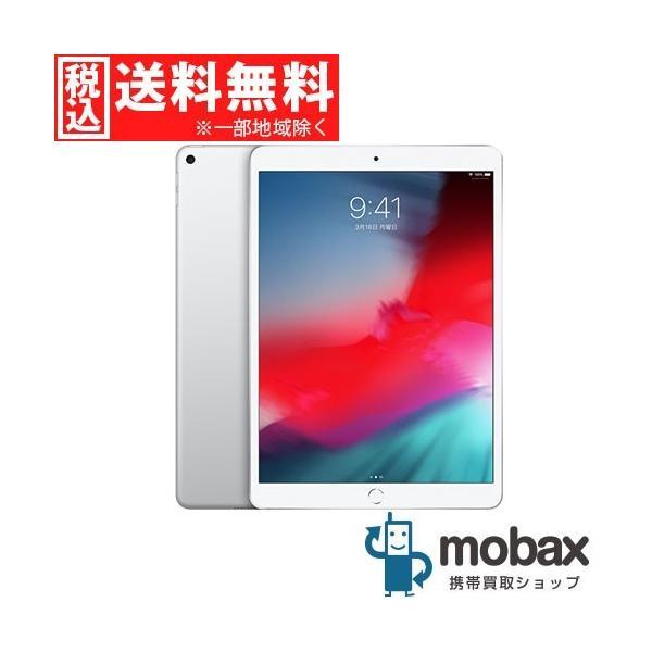 iPad Air 10.5インチ Retinaディスプレイ Wi-Fiモデル MUUR2J/A(256GB・シルバー)(2019)の画像