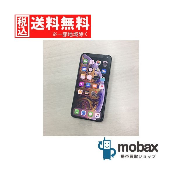 iPhone XS Max 256GB シルバー SoftBank MT6V2J/Aの画像
