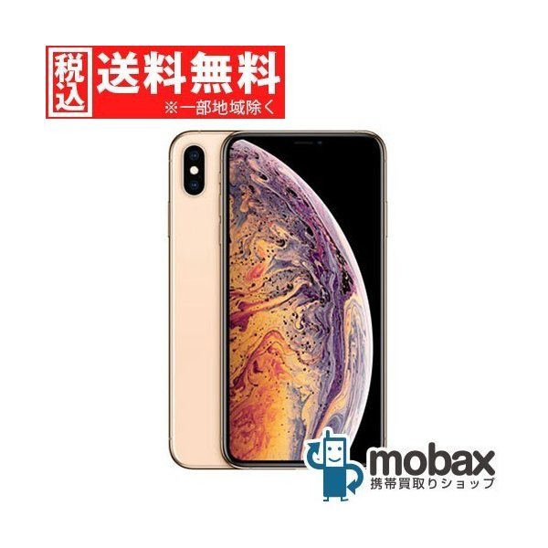 iPhone XS Max 64GB ゴールド SoftBank MT6T2J/Aの画像