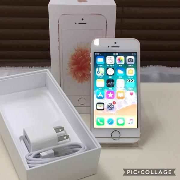 63ec41bb6f 美品 docomo iPhone SE 16GB RoseGold ローズゴールド 赤ロム永久保証! 白ロム