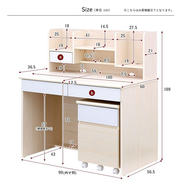 学習机 学習デスク 子供机 シンプル 勉強机 幅100cm LOOK(ルック) 8色対応|mobel|02